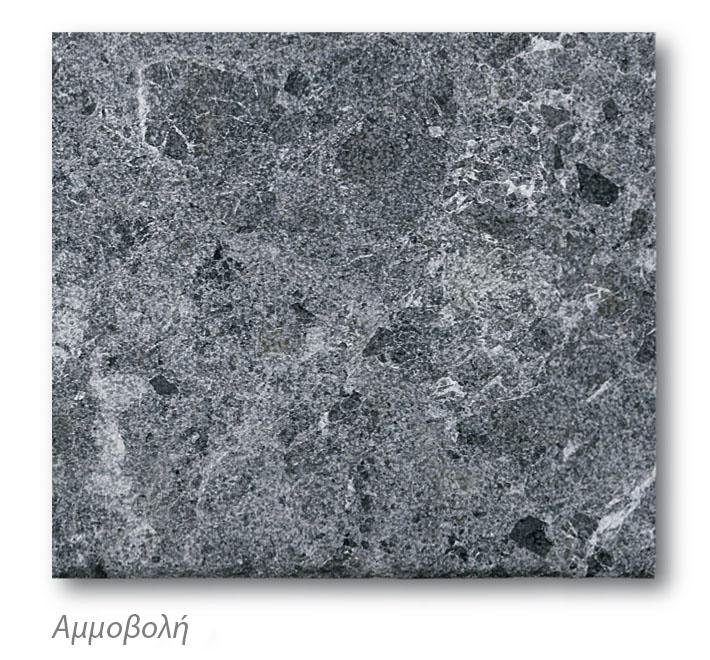 Argos Black επεξεργασία μαρμάρου Αμμοβολή